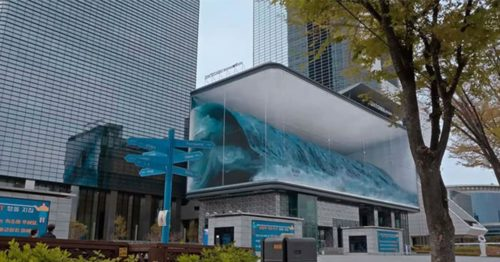 Mesmerizing Wave with Anamorphic Illusion on a Billboard in South Korea